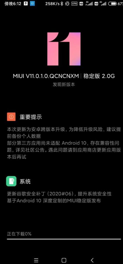 Redmi 8 już z Androidem 10 w Chinach/ fot. Adimorahblog