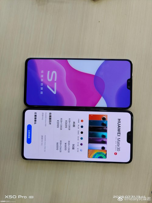 vivo-s7-high-resolution-pictures-leaked-ahead-of-launch-335