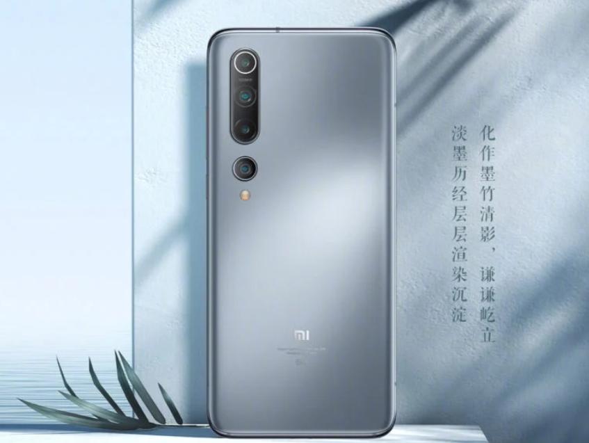 Xiaomi Mi 10 w nowym wariancie/fot. Xiaomi