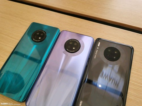 Huawei enjoy 20 plus 2