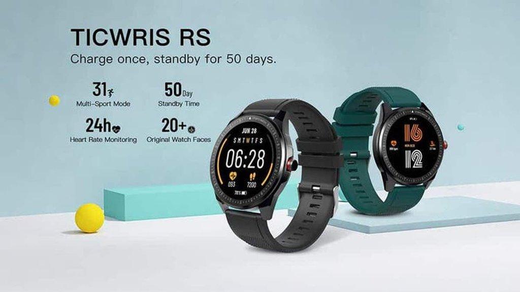 TICWRIS RS / fot. Gearbest