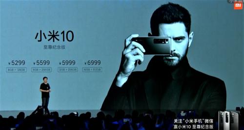 Ceny Xiaomi Mi 10 Ultra
