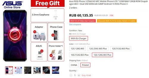 ASUS ROG Phone 3 w wersji 12/128 GB za około 2700 złotych to świetny zakup