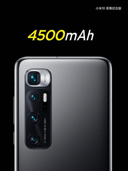 Bateria Xiaomi Mi 10 Ultra / fot. producenta