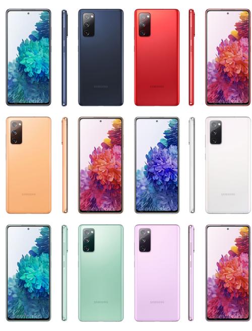 Samsung Galaxy S20 FE we wszystkich wersjach kolorystycznych/fot. Evan Blass