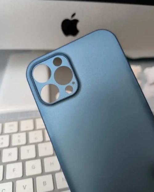 iPhone 12 Pro Max/fot. MyDrivers