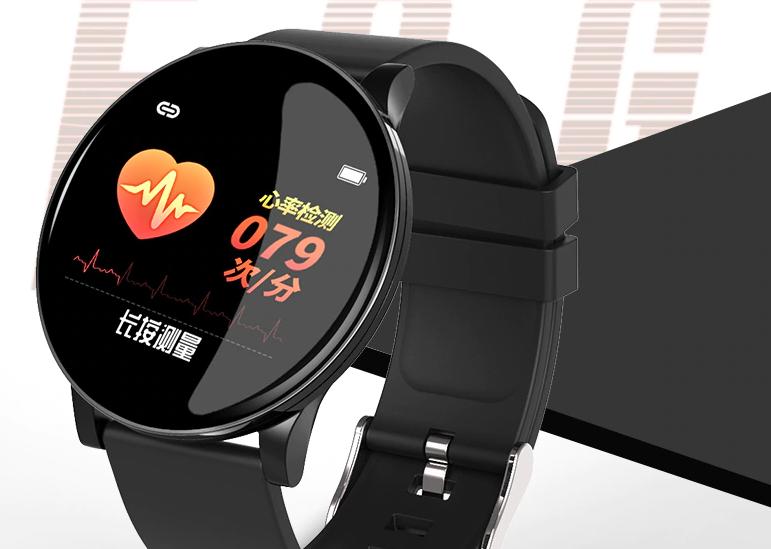 smartwatch w8 sports