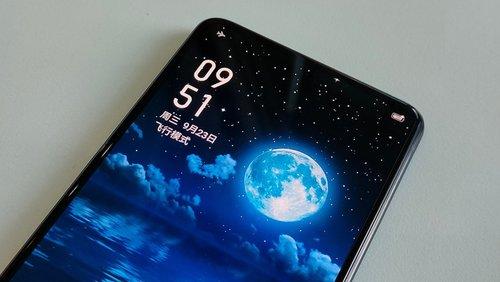 Realme smartfon z aparatem pod ekranem