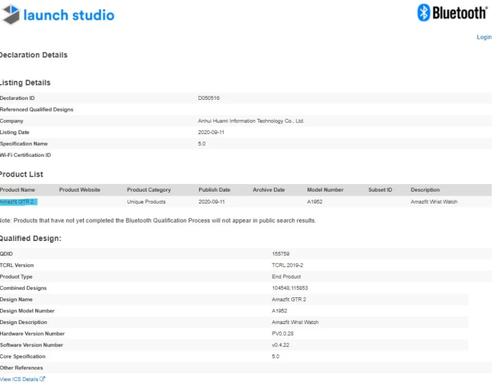 Xiaomi Amazfit GTR 2 może niedługo zadebiutować/fot. SIG