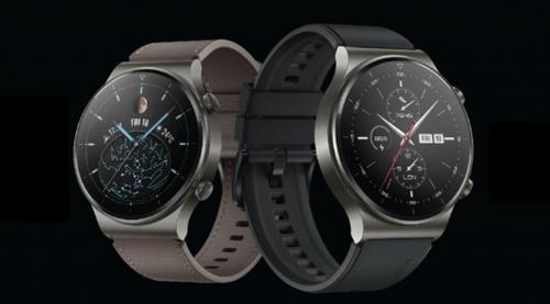 Huawei Watch GT2 Pro zadebiutował oficjalnie/fot. Huawei