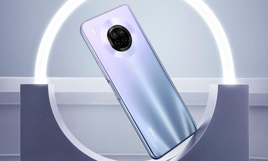Huawei Y9a/fot. Huawei