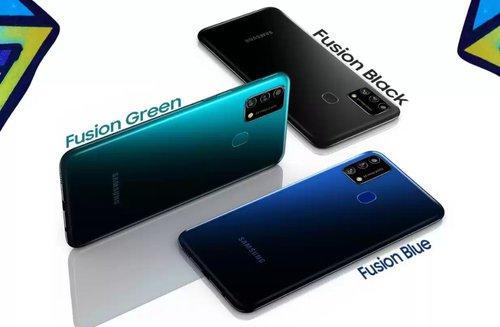 Samsung Galaxy F41 / fot. producenta