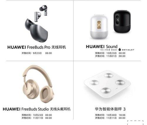 Студия Huawei FreeBuds с приложением Huawei / fot. для HuaweiCentral