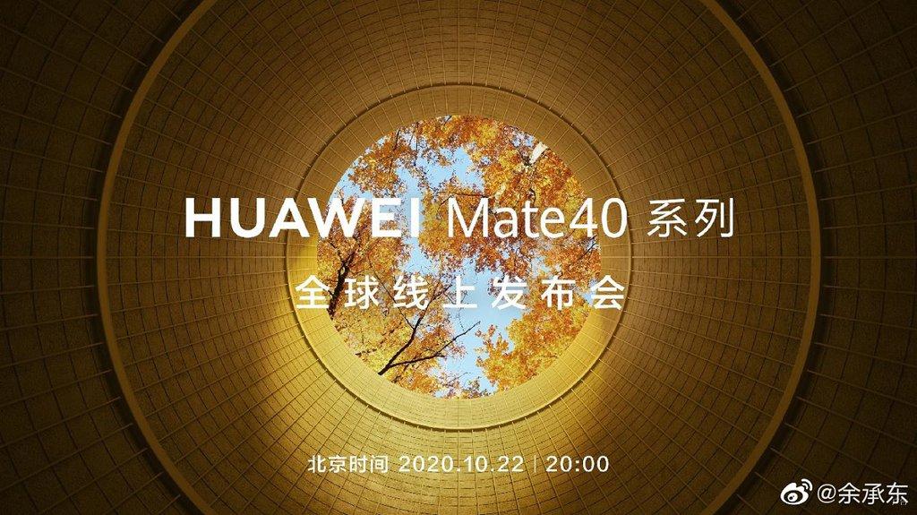 Huawei FreeBuds Studio: premiera / fot. Huawei