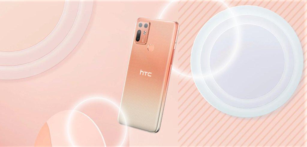 HTC Desire 20+ / fot. producenta