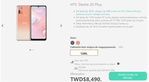 Cena HTC Desire 20+ / fot. producenta