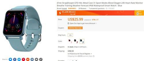 Часы Kospet менее чем за 100 злотых - отличная покупка на распродаже.