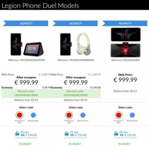 Lenovo Legion Duel trafił do Europy/fot, Gizmochina