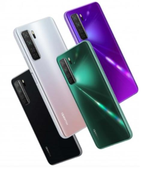 Huawei Nova 7 SE/ fot. Huawei
