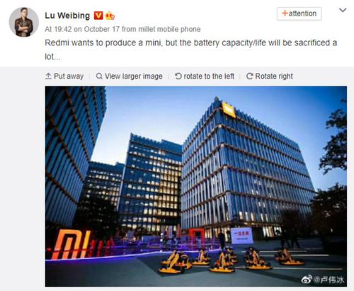 Redmi Może mieć w planach niedrogi kompaktowy smartfon/fot. Weibo