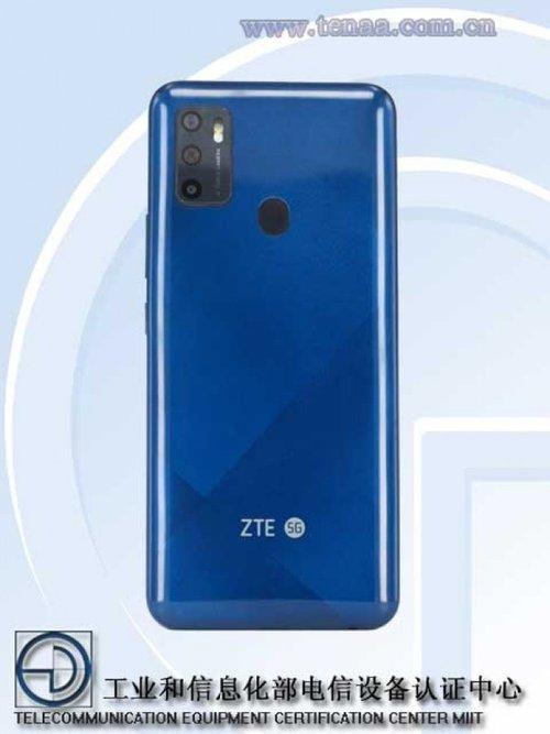 ZTE Blade 8012N/ fot. TENAA