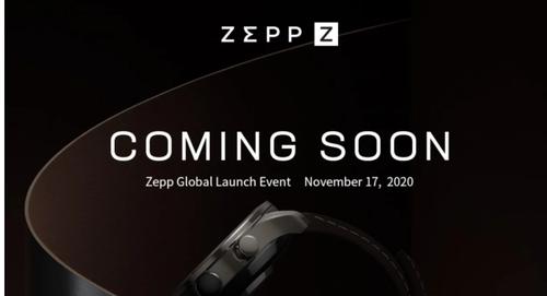 Amazfit szykuje nowy smartwatch premium w linii Zepp/fot. Xiaomi