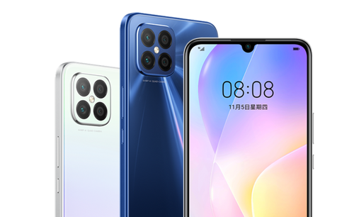 Huawei Nova 8 SE/fot. Huawei