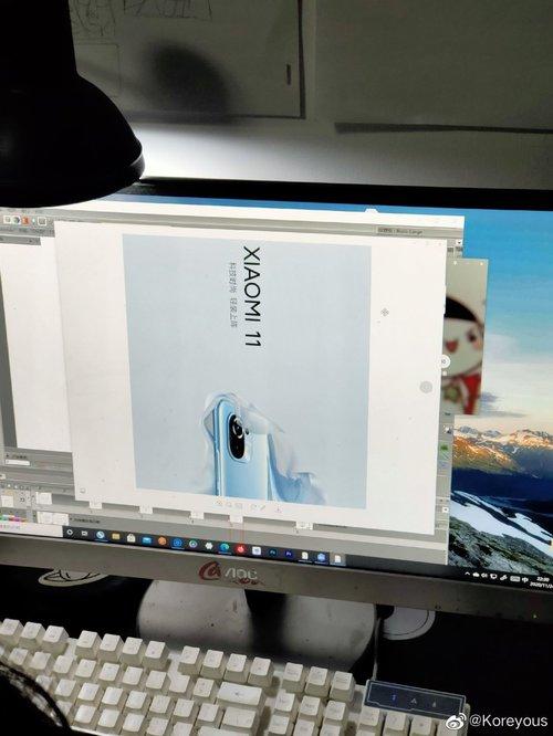 Czy tak wygląda Xiaomi Mi 11? / fot. Weibo