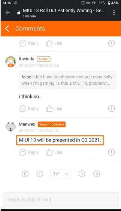 Potencjalna data premiery MIUI 13 już trafiła do sieci/fot. Gizmochina