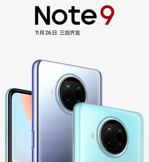 Redmi Note 9T/fot. Xiaomi