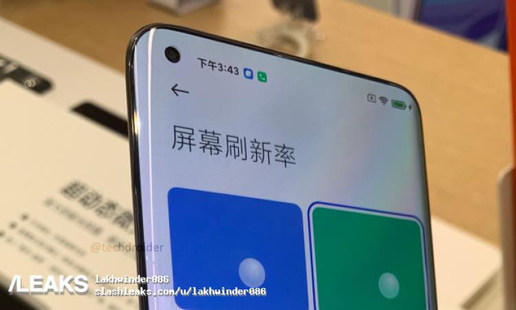 Xiaomi Mi 11 Pro/ fot. SlashLeaks
