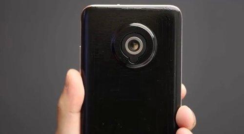 Xiaomi obiektyw teleskopowy/ fot. Xiaomi