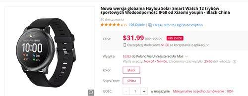 Xiaomi Solar za 32 dolary to bezkonkurencyjny wybór