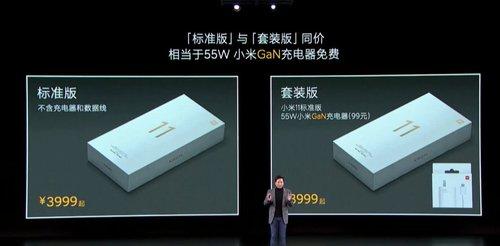 Xiaomi Mi 11/fot. Xiaomi