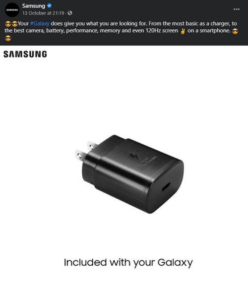 Ładowarka w zestawie? Jak widać do czasu... / Samsung via Tecnoblog