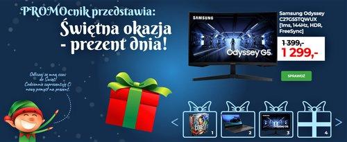 Рекламный адвент-календарь в Komputronik