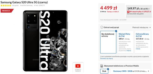 Special price Samsung Galaxy S20 Ultra on RTV Euro AGD