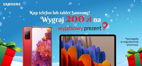 Акция на смартфоны и планшеты Samsung в Компутронике