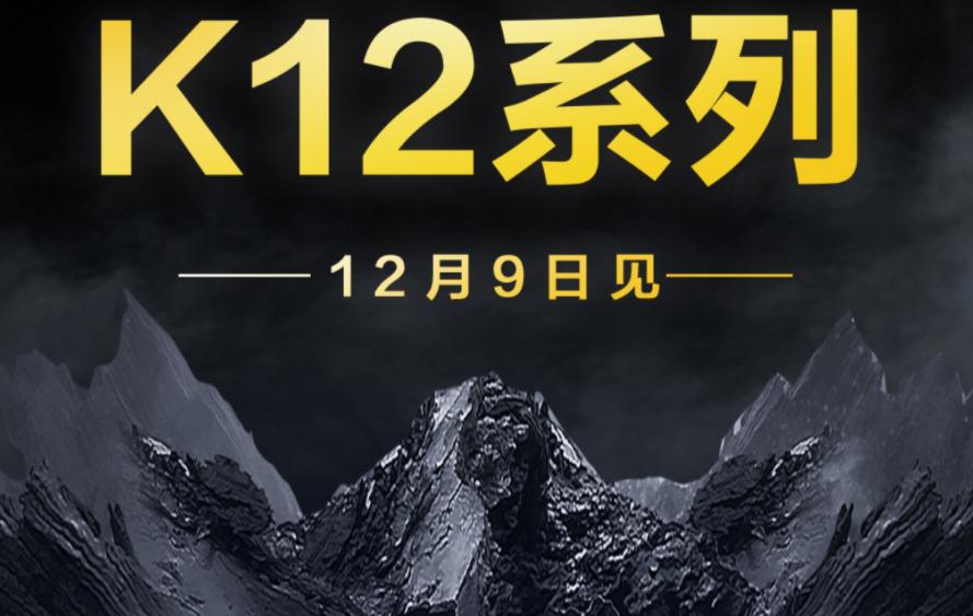 Lenovo K12 to nowy średniak chińskiego producenta/fot. Lenovo