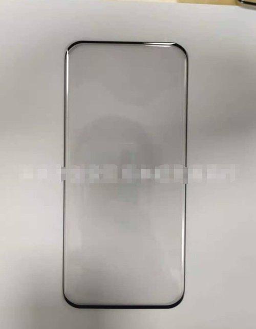 Szkło ochronne dla Xiaomi Mi 11 (Pro) / fot. @UniverseIce