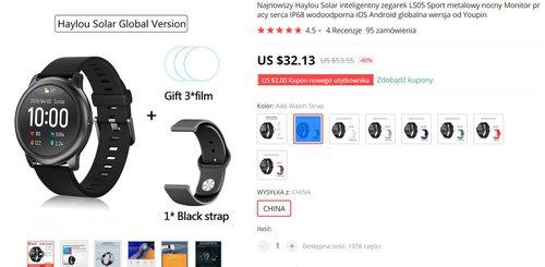 Xiaomi Solar w kolejnej dobrej promocji już za mniej niż 120 złotych