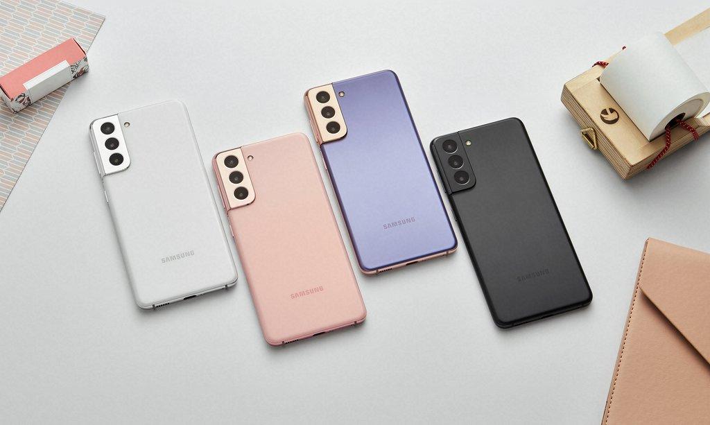 Samsung Galaxy S21 / fot. producenta