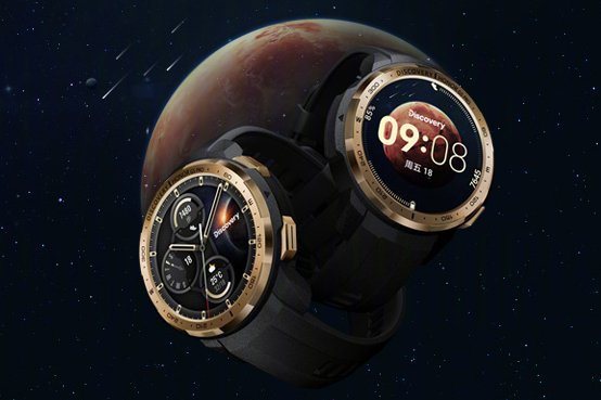 Honor Watch GS Pro/ fot. producenta