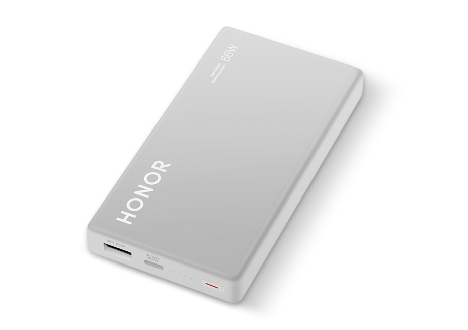 Honor Super Fast Power Bank 12000/ fot. producenta