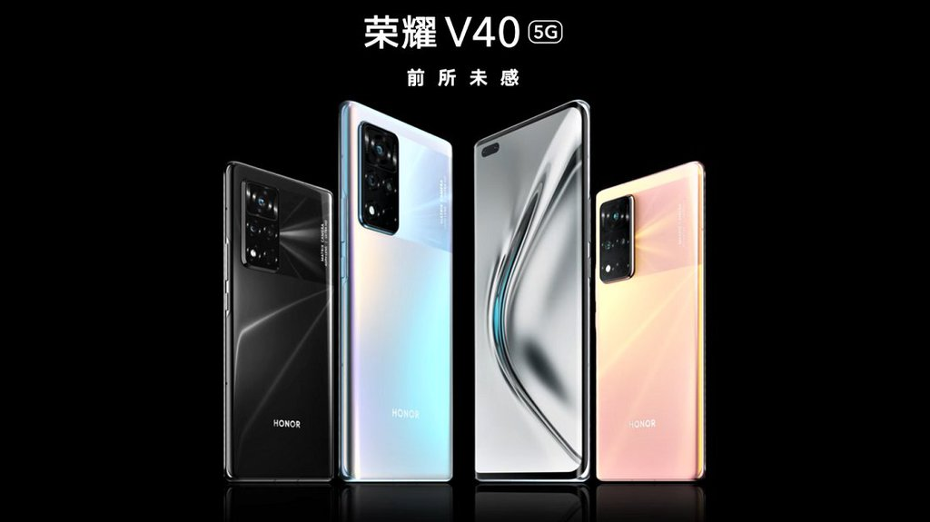 Honor V40 5G / fot. producenta