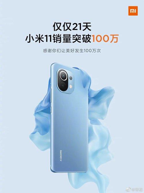 Xiaomi Mi 11 sprzedał się w ponad milionie sztuk! / fot. Xiaomi