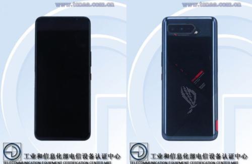 ASUS ROG Phone 5/fot. TENAA