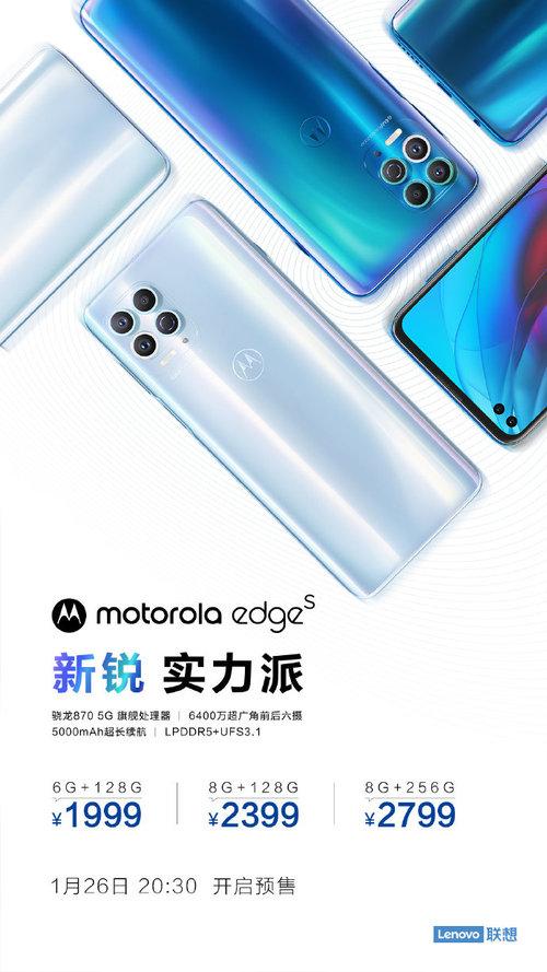Chińskie ceny Motoroli Edge S / fot. Weibo