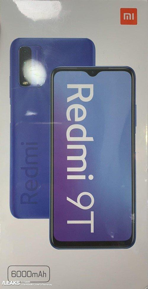 redmi-9t-box