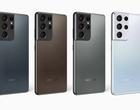 Nie czekaj na premierę: tu znajdziesz wszystko o Samsungu Galaxy S21